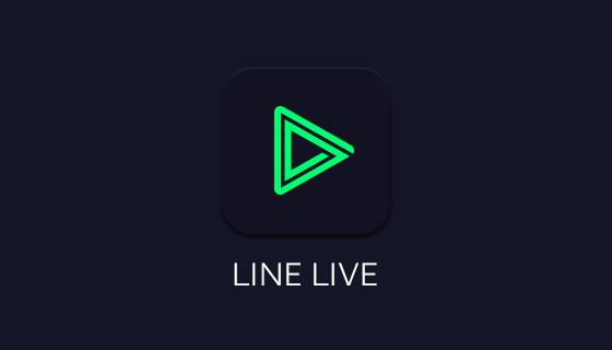 『4cu公式プレミアムチャンネル』を LINE LIVEにて開設決定!